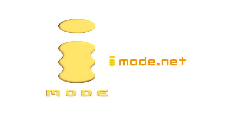 ドコモXi契約のSIMフリー版iPhone 4Sでiモードメールを使う
